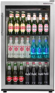 Back bar bottle cooler called Popular